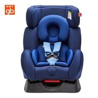 gb好孩子儿童安全座椅汽车用婴儿宝宝车载坐椅3C可躺双向安装0-4-7岁好孩子汽车座椅CS719/729