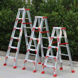 虔生缘(CHANSUNRUN)梯子加宽加厚铝合金双侧工程家用人字梯折叠扶梯阁楼梯 家用款 0.5米迷你梯凳