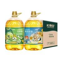 长寿花 轻食新煮义 玉米油3L+葵花籽油3L *2件