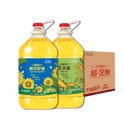 金龙鱼 阳光葵花籽油 3.618L+玉米油3.618L *2件