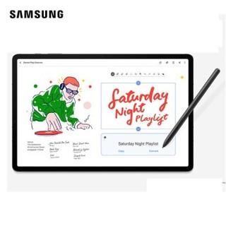 SAMSUNG 三星 Galaxy Tab S7 2020款(256GB、WLAN版)