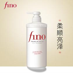 SHISEIDO 资生堂 美容复合洗发套装(精华洗发水550ml +护发素 550ml)