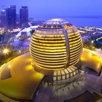 双11预售 : 杭州洲际酒店 江景房1晚(含早餐+下午茶+欢乐时光)