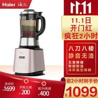 海尔(Haier)高端破壁机料理机HPB-C05G 金色