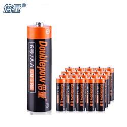 Beiliang 倍量 5号电池 1.5V五号 20粒装