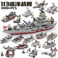 开智 军事木玩具 5024巡洋战舰 1000pcs+