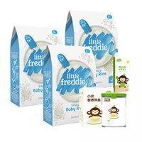 LittleFreddie 小皮 婴儿辅食原味有机大米粉 礼盒装 *3件 +凑单品