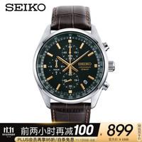 SEIKO 精工 SSB385P1 男士复古石英表