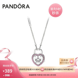 PANDORA 潘多拉 396583FPC 誓言之锁 925银项链