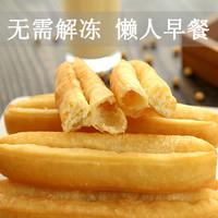 油条半成品早餐家用速食懒人食品肯德基速冻小油条