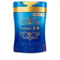 MeadJohnson Nutrition 美赞臣 蓝臻系列 婴儿配方奶粉 2段 900g