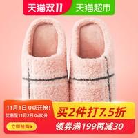 北极绒简约线条半包跟棉拖鞋冬季秋冬季男女居家加绒情侣地板拖 *2件