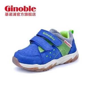 ginoble 基诺浦 TXG876 儿童机能鞋
