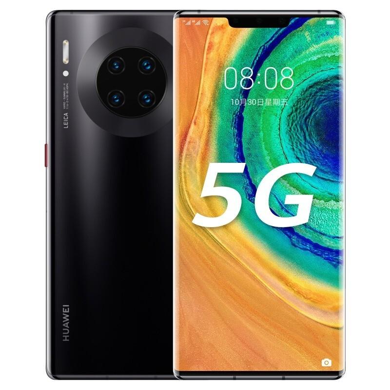 HUAWEI 华为 Mate 30E Pro 5G版 智能手机 8GB+256GB 亮黑色