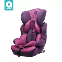 APRAMO儿童安全座椅Hestia fix汽车用车载Isofix接口9个月-12岁宝宝7档可调 紫色