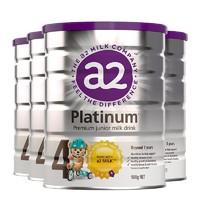 a2 艾尔 白金版 婴幼儿配方奶粉 4段 900g*4罐(3-6岁)