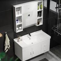 希箭HOROW卫浴实木浴室柜组合套装  柔情·白色80cm超值款