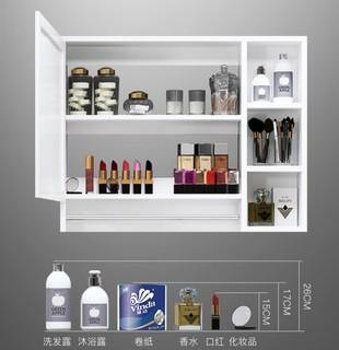 HOROW 希箭 雅典系列 实木浴室柜套装 80cm 白色