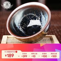 束氏 建阳建盏茶杯油滴品茗杯铁胎茶盏杯主人杯杯子原矿釉陶瓷茶具 束口