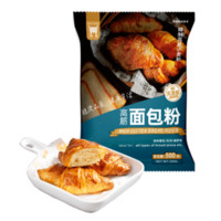 稳定 高筋面粉烘焙 500g*5包