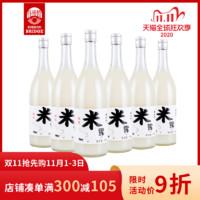 女生酒苏州桥米酒桂花米露少女微醺甜酒750ml桂花酿糯米酒晚安酒