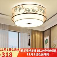 艳灯 新中式吸顶灯  X25206-500圆 A款