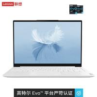 Lenovo 联想 YOGA Pro 13s 2021 13.3英寸笔记本电脑(i5-1135G7、16GB、512GB、雷电4)