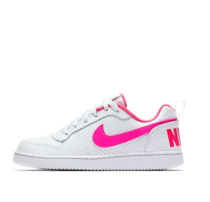 NIKE 耐克 BOROUGH LOW 女童运动板鞋 845104 白/爆炸粉 35.5