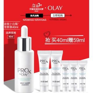 1日0点 :  OLAY 玉兰油 Pro-X 纯白方程式 淡斑精华 40ml (赠小白瓶7m*3+19ml*3)