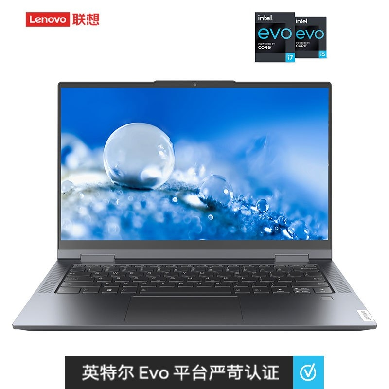 Lenovo 联想 YOGA 14c 2021款 14英寸笔记本电脑(i7-1165G7、16GB、512GB、雷电4、360°翻转)