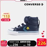 Converse匡威童鞋春季男童婴童高帮板鞋拼接鞋子运动鞋秋