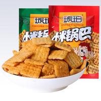 琥珀 小米锅巴 牛肉味 25g*20包+麻辣味25g*20包