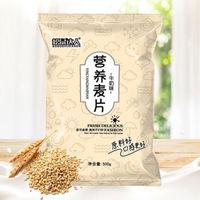 燕麦牛奶粉营养速食麦片袋装学生早餐速溶冲饮食品即食燕麦片