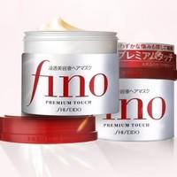 SHISEIDO 资生堂 Fino 滋润渗透发膜 230g*2瓶装