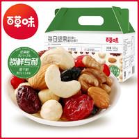 Be&Cheery 百草味 每日坚果 525g