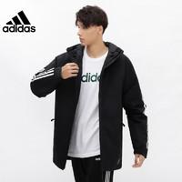 阿迪达斯官网授权 2020冬季男子运动棉服外套 CY8624