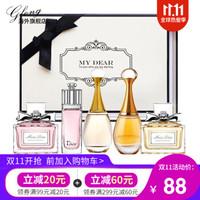 Dior/迪奥女士香水小样套装精美礼盒礼物 情人节礼物 五件套香水小样
