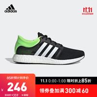 阿迪达斯官网 adidas cc rocket boost m 男鞋跑步运动鞋FX7639