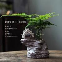 燚窑  绿植花盆 不含植物