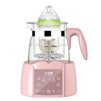 XIAOZHUANGXIONG 小壮熊婴儿恒温调奶器保温水壶热水智能冲奶机泡奶粉全自动温奶暖