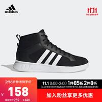 阿迪达斯官网COURT80S MID男女鞋网球运动鞋EE9684 EE9683EE9681 一号黑/白/一号黑/EE9682 38(235mm)