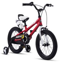 RoyalBaby 优贝 儿童自行车
