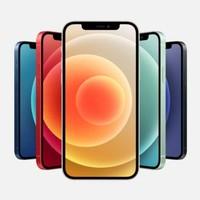 2020 双十一 iPhone 11 & 12 系列全网低价汇总
