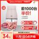 美的辅食机婴儿多功能家用小型料理机榨汁机宝宝电动迷你绞肉机 34.5元