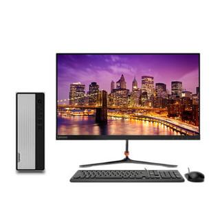 Lenovo 联想 天逸510S 酷睿版英特尔酷睿i5 台式机电脑整机(i5-10400  16G 1T+256G SSD wifi win10 )23英寸