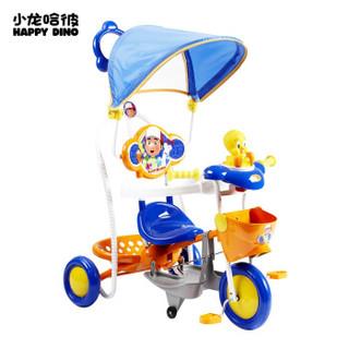 Happy Dino 小龙哈彼 LSR401R-W-H204 儿童三轮伞推车