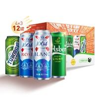 Carlsberg 嘉士伯 1664乐堡啤酒猫超定制礼盒 500ml*12罐