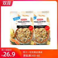芬兰进口麦片PIRKKA碧乐客水果慕斯利燕麦片500g*2早餐水果麦片