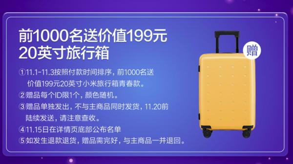 历史低价:MI 小米 PP行李箱 20寸 *2件