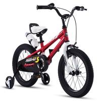 RoyalBaby 优贝 第五代 儿童脚踏车